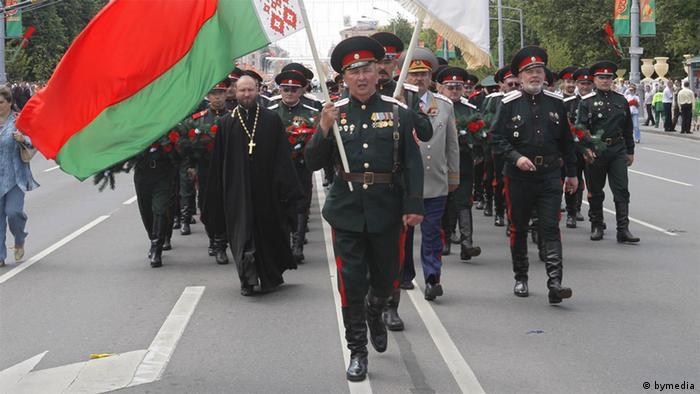 Белорусские казаки на параде Победы в Минске (фото из архива)