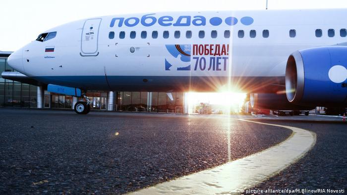 Самолет Победы в аэропорту Внуково