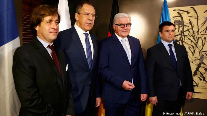Мюнхенская конференция: представители нормандской четверки
