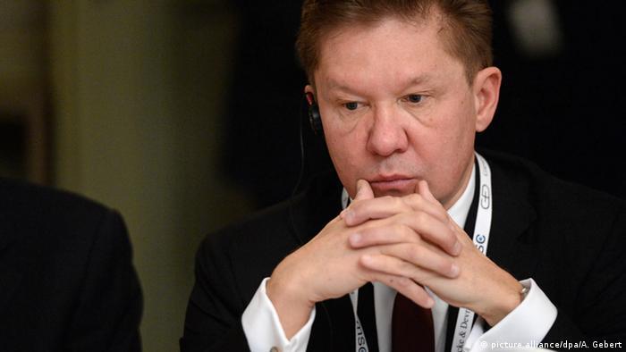 Мюнхенская конференция: Алексей Миллер