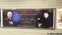 Barenboim in Tokio Plakat U-Bahn Station