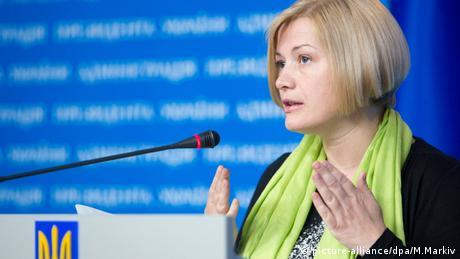 Ірина Геращенко: Понад 400 людей вважаються безвісно зниклими на Донбасі