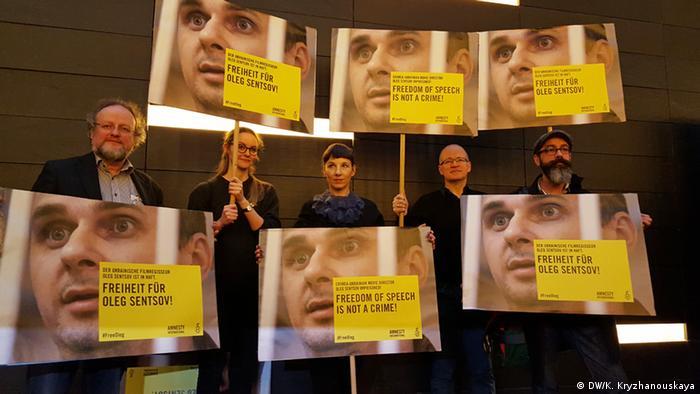 Акция в поддержку Олега Сенцова на Берлинском кинофестивале