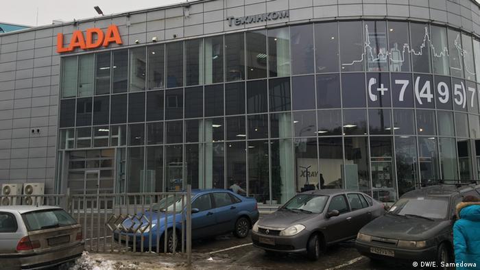 Автосалон в москве рф залог авто под птс проверить