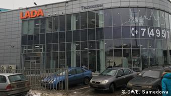 Автосалон Lada в Москве