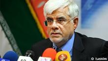 Titel: Aref Reformer Iran Wahlen Mohammad Reza Aref ist Spitzenkandidat der iranischen Reformer für die Wahlen vom 26.02.2016. Quelle: Tasnim
