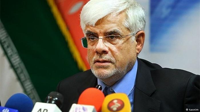 Mohammad Reza Aref Reformer Iran Wahlen