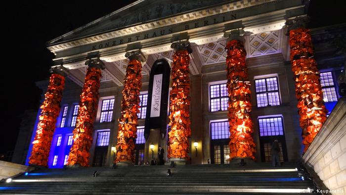 Инсталляция в память об утонувших, Берлин