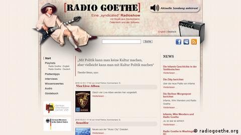 radio kultur deutschland