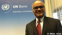 Deutschland Dr. Selim Jahan Interview UN Campus in Bonn