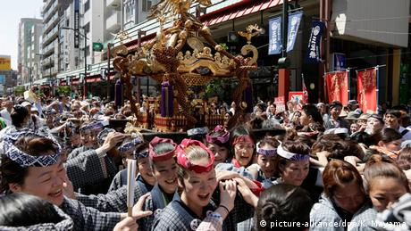 Japan Feste in Tokio (picture-alliance/dpa/K. Mayama)