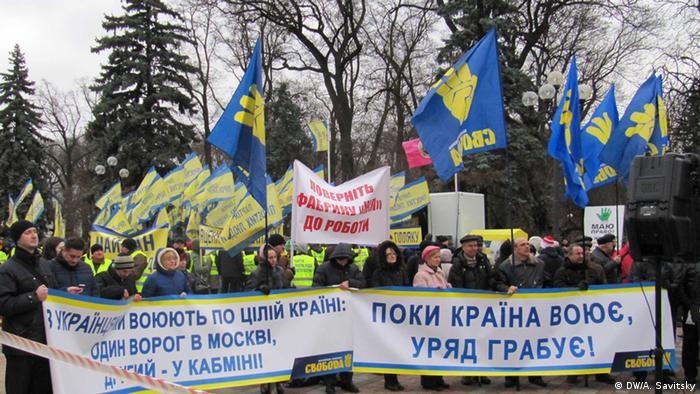 Митинг за отставку правительства в Киеве, 16 февраля 2016