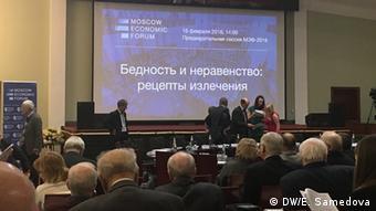 Во время дискуссии в Москве 16 февраля