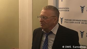Депутат Госдумы Владимир Жириновский