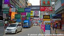 China Einkaufsviertel Mongkok in Kowloon (picture alliance/Eibner-Pressefoto)