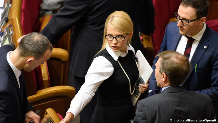 Экс-премьер Украины Юлия Тимошенко в Верховной раде