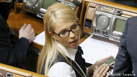 Коментар: Третій похід Юлії Тимошенко за президентством