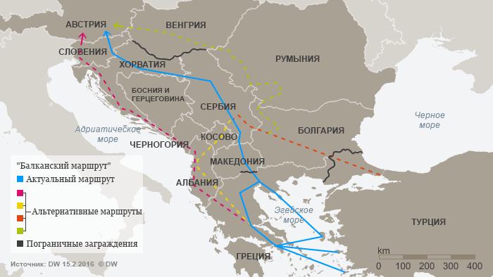Инфографика: Балканский машрут и альтернативные маршруты