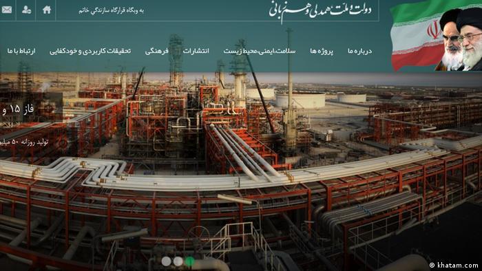 khatam.com Screenshot
