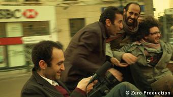 Film Akher ayam el madina In the Last Days of the City
