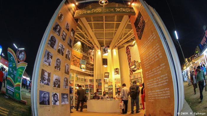 Ekushey Buchmesse 2016