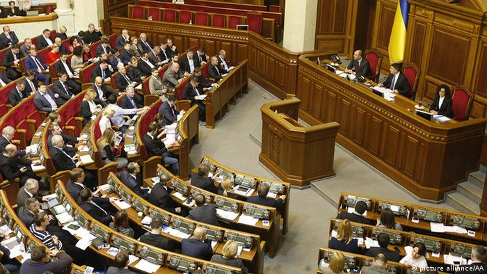 Symbolbild Parlament Kiew Ukraine (picture alliance/AA)
