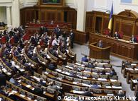 Верховна Рада підтримала звернення Порошенка до Вселенського патріарха про створення автокефальної церкви в Україні.
