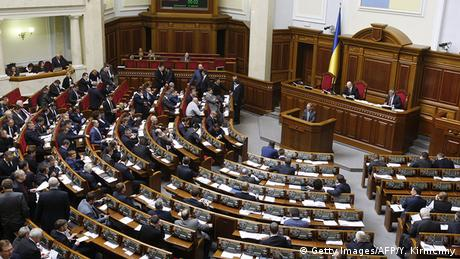 Верховна Рада ухвалила закон про нацбезпеку України