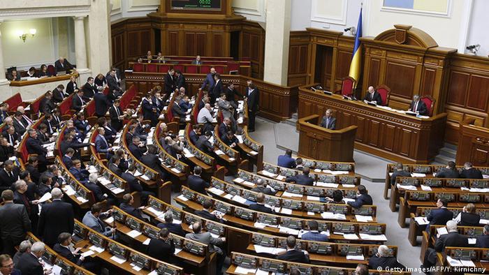 У  Верховній Раді України з
