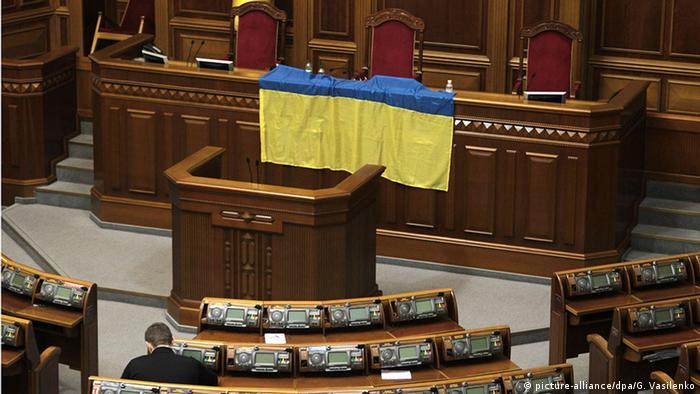 Украинский флаг в Верховной раде