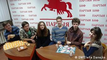 Активисты молодежного крыла партии БНФ на встрече в рамках Недели белорусского языка