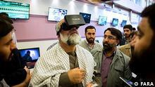 """Basidsch-Kommandeur Mohammed Resa Naghdi besucht die Ausstellung """"digitale Medien der Islamischen Revolution"""""""