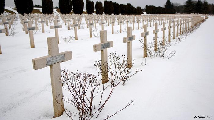 Cemitério militar de Douaumont