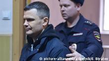 Russland Moskau Festnahme Dmitry Kamenshchik