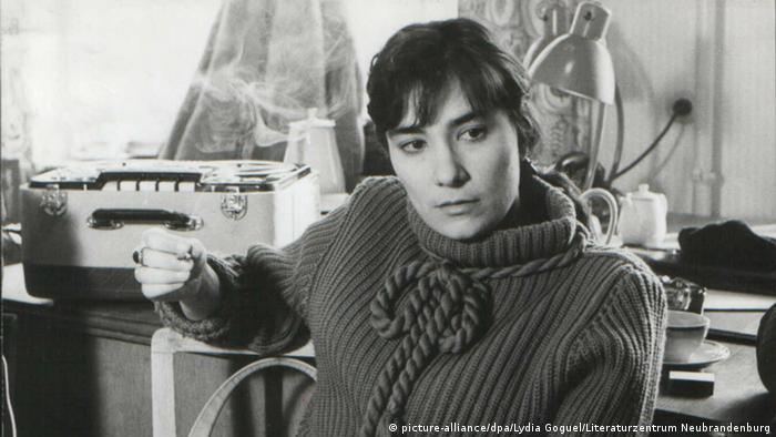 Deutschland DDR Protrait Brigitte Reimann sw (picture-alliance/dpa/Lydia Goguel/Literaturzentrum Neubrandenburg)