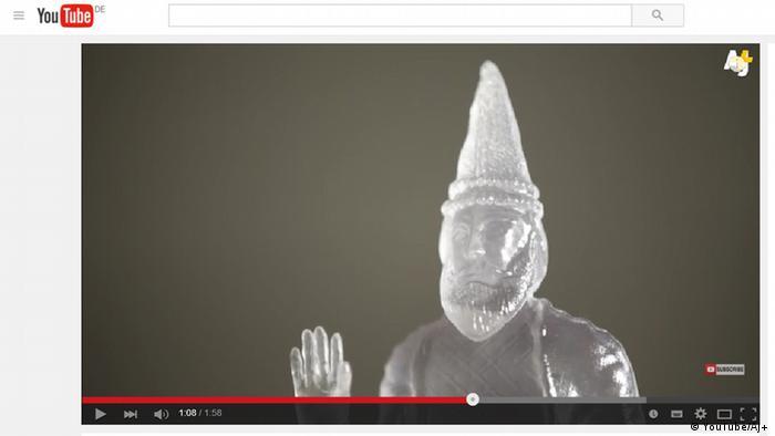 Screenshot YouTube Künstlerin Morehshin Allahyari