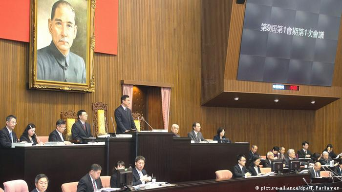 Taiwan Parlament (picture-alliance/dpa/T. Parliamen)