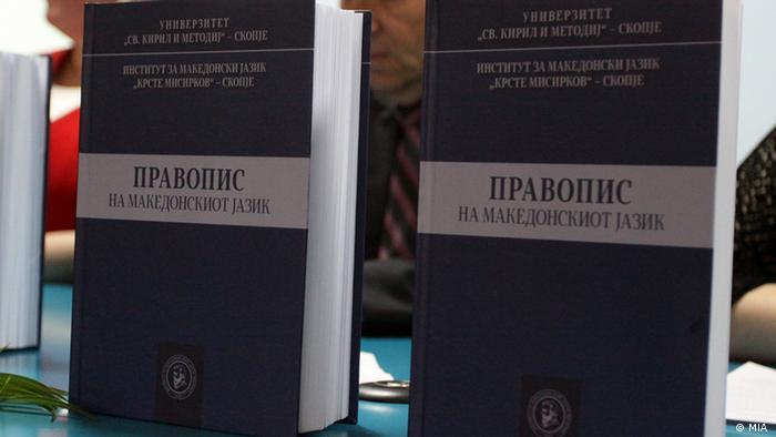 Neue mazedonische Rechtschreibung vorgestellt (MIA )