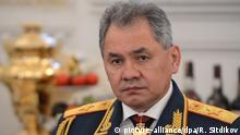 May 9, 2015. Defense Minister, Army General Sergei Shoigu at a reception hosted by Russian President Vladimir Putin to mark the 70th anniversary of Victory in the 1941-1945 Great Patriotic War. Ramil Sitdikov/Host photo agency RIA Novosti (c) picture-alliance/dpa/R. Sitdikov