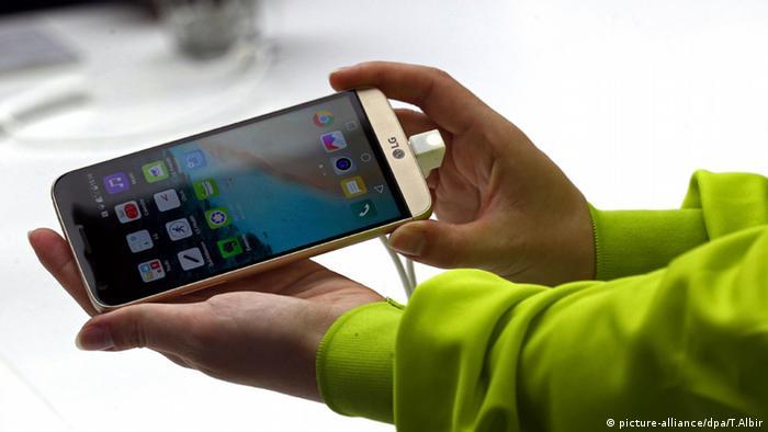 Mobile World Congress Barcelona LG G5