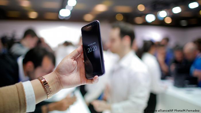 Mobile World Congress Barcelona Samsung Galaxy S7