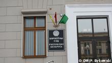 Auf den Bildern sind Angeklagten im Gerichtssaal (Anna Scharejko - die erste von links), ein Eingang zum Obersten Gericht, Polizisten im Gerichtssaal und ein Internetexperte Andrej Sytko. Schlüsselworter: Belarus, Weißrussland, Korruptionsprozess, eine Mitglieder des weißrussischen Parlaments, Anna Scharejko, Andrej Sytko, Minsk, Pawlyuk Bykowski Foto: DW/Pawlyuk Bykowski