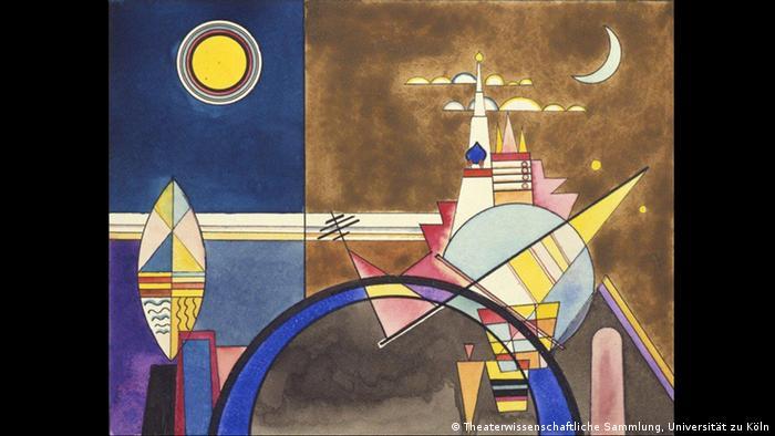 Великие ворота в Киеве: эскиз Василия Кандинского на выставке в Дессау
