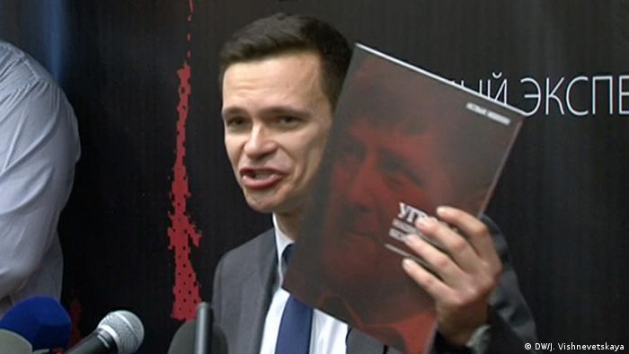 Илья Яшин на презентации доклада про Рамазана Кадырова