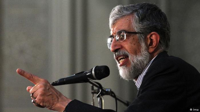 Iran Wahlen 2016 Konservative