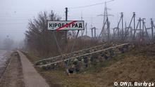 Ukraine Stadt Kirowograd Dekommunisierung