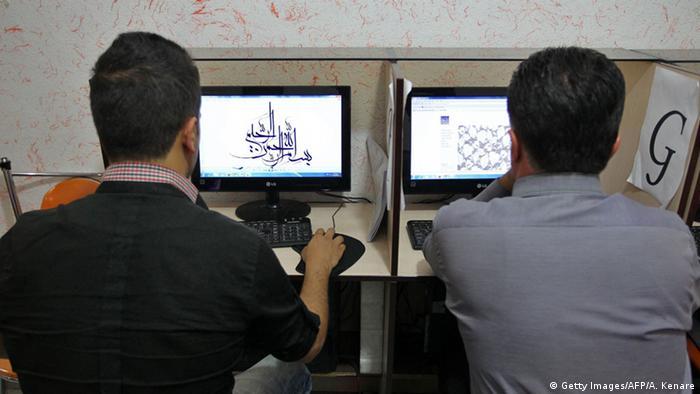 Iran Teheran Internetcafe Symbolbild Zensur