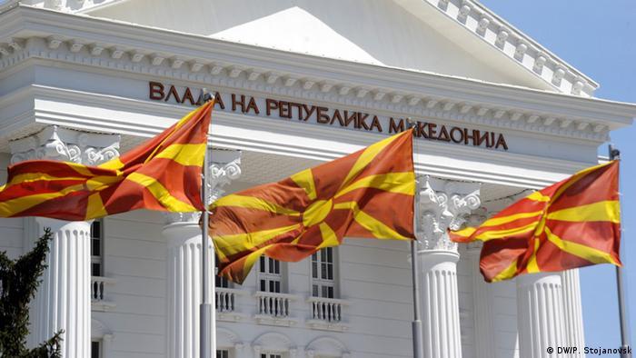 Mazedonien Gebäude Regierung (DW/P. Stojanovsk)