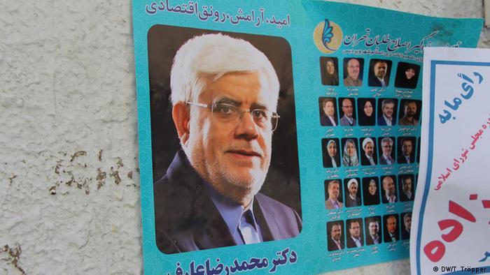 Rohani Frauen Iran