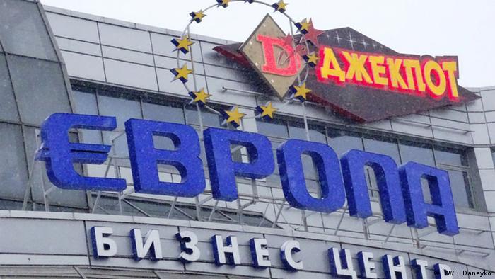 Бизнес-центр Европа в Минске